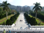 View from the National Palace Museum to the entrance.